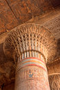 Capital of a large column in Esna, Egypt Royalty Free Stock Photo