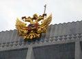 Cappotto russo dell'aquila dorata delle braccia Fotografie Stock Libere da Diritti