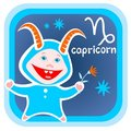 Capricorn Royalty Free Stock Image