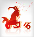 Capricorn zodiac astrology icon for horoscope Royalty Free Stock Images