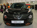Car show st belgrade international march nissan juke n tec Royalty Free Stock Photo