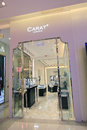 Carat shop in hong kong located k mall tsim sha tusi is a jewellery retailer Royalty Free Stock Photos