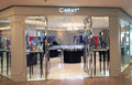 Carat shop in hong kong swatch located harbour city tsim sha tsui is a jewellery retailer Stock Photography