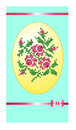 Card with beads the greeting in an ellipse of decorative ornament in the form of a bouquet and leaves embroidered the image on a Royalty Free Stock Photo