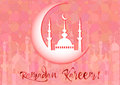 Card for greeting with beginning of fasting month of Ramadan