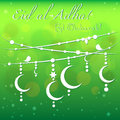 Card for greetings with Eid al-Adha