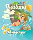Card of Songkran Festival in Thailand with beautiful woman. Thai holidays. Royalty Free Stock Photo