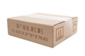 Cardboard box on a white background Royalty Free Stock Photos
