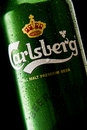 Carlsberg beer Stock Photo