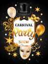 Carnival invitation card with gold masks and decorations. Celebration party background