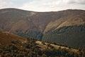 Carpathian mountains image of a beautiful ukraine Royalty Free Stock Photos