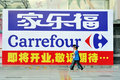 Carrefour in China Stockfoto
