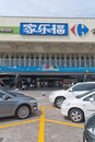Carrefour in China Royalty Free Stock Photography