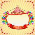 Cartaz do circo do vintage Imagem de Stock Royalty Free