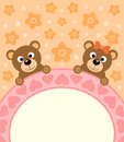 Cartoon background card with bears funny Stock Images