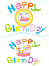 Cartoon Symbol happy birthday Royalty Free Stock Images