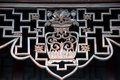 Carve patterns or designs on woodwork wood in the history of chinese ancient wooden window of Stock Photo