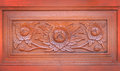 Carved pattern on wood element of decor Stock Images