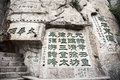 Carved stone inset mountain hua cliff these chinese characters are with long history Stock Images