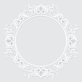 Carved vintage frame made of paper for picture or photo with shadow on white background Royalty Free Stock Photos
