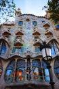 Casa Batllo in Barcelona Royalty Free Stock Photo
