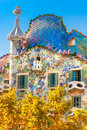 Casa batllo barcelona december the facade of the house battlo also could the house of bones designed by antoni gaudi with his Stock Photography