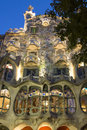 Casa Batllo - Barcelona - Spain Stock Photos