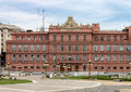 Casa Rosada Back Facade Argentina Royalty Free Stock Photo