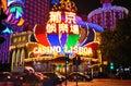 Casino Lisboa in Macau Royalty Free Stock Photo