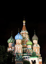 Cathedral of basil blessed in moscow at night the light lanterns Stock Image