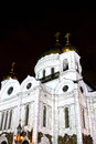 Cathedral of Christ the Savior in Moscow at night Royalty Free Stock Photos