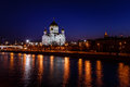 Cathedral of christ the saviour in the evening russia moscow Royalty Free Stock Images