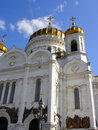 Cathedral of christ the saviour near moskva river from rigth side fragment moscow russia Royalty Free Stock Photography