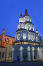 Cathedral of the holy virgin protection at night in kharkov ukraine Stock Photography