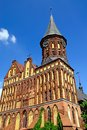 Cathedral of koenigsberg gothic th century temple the the symbol kaliningrad until russia Stock Photography