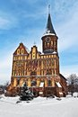 Cathedral of koenigsberg in winter kaliningrad until koenigsberg russia gothic temple the th century symbol Stock Photos