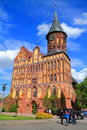 Cathedral of konigsberg invalid nowadays on the island kneiphof kaliningrad russia may in sunny may day in city kaliningrad Stock Photos