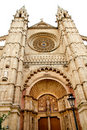 Cathedral of Majorca main door Royalty Free Stock Image