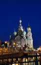 Cathedral of the resurrection on spilled blood church our savior in st petersburg at night in light Royalty Free Stock Photo