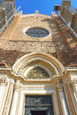 Cathedral of santi giovanni e paolo venice italy Royalty Free Stock Photos