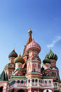 Cathedral of St. Basil's the Blessed Royalty Free Stock Photos