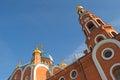 Cathedral of st vladimir fragment novocheboksarsk chuvashia orthodox church in russia the city Royalty Free Stock Image