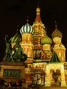 Cathedral of vasily the blessed moscow russia at night red square Stock Photography