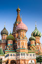 Cathedral of Vasily the Blessed Royalty Free Stock Photo