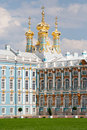 Catherine Palace Stock Photo