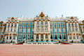 Catherine Palace in Tsarskoye Selo, Russia Royalty Free Stock Photography