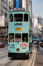 Causeway Bay Royalty Free Stock Photography