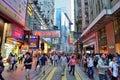 Causeway Bay, Hong Kong Royalty Free Stock Photo