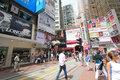 Causeway Bay street view in Hong Kong Royalty Free Stock Photo