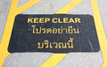 Caution wording on the floor in horizontal view of bangkok thailand Royalty Free Stock Photography
